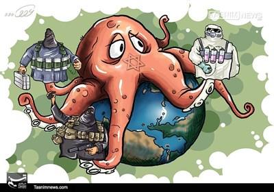 کاریکاتور/ حمله بیولوژیکِ گسترده صهیونیستها علیه ایران