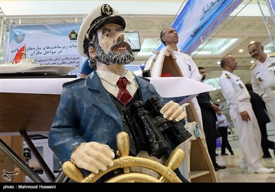 Int'l Maritime Exhibition Kicks Off in Iranian Capital