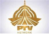 پاکستانی چینلز پر بھارتی مواد دکھانے پر مکمل پابندی عائد کردی گئی
