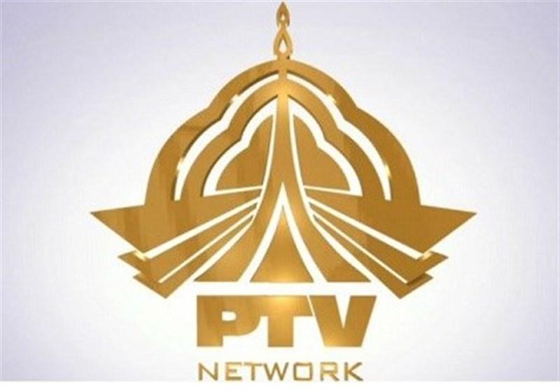 پاکستان کا سرکاری ٹی وی چینل بھی کالعدم دہشتگرد جماعت کا ترجمان بن گیا