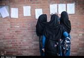 کرمان| اجرای طرح آموزشهای قبل از ازدواج در مدارس نیازمند کمک دیگر دستگاههاست