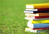 فواید مدارس سبز در ایران