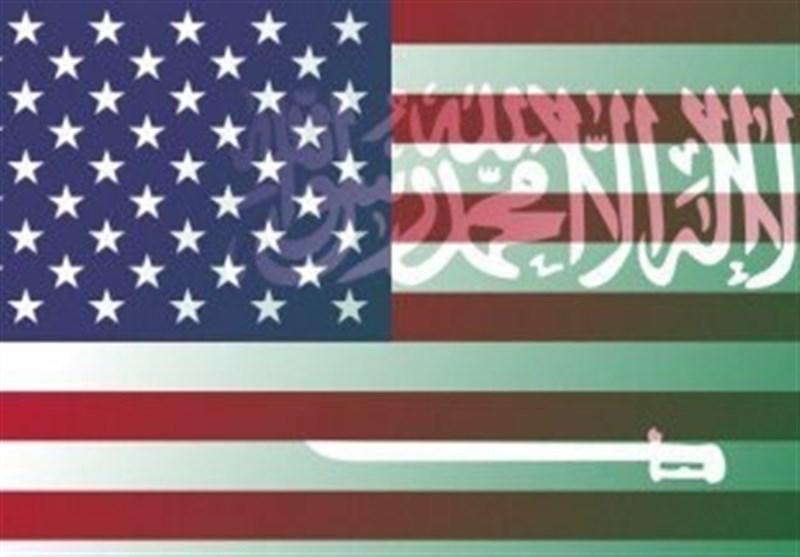امریکہ عرب