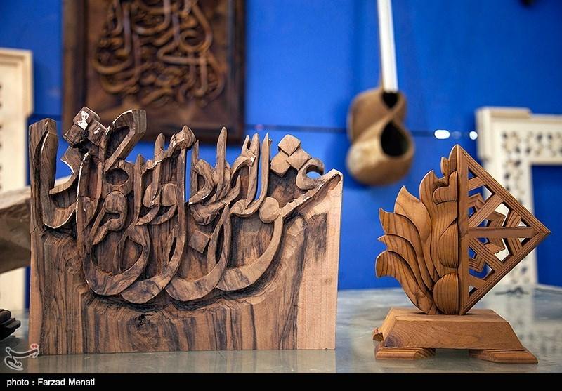 برپایی نمایشگاه صنایع دستی چوبی در اصفهان با هدف بازاریابی در شرق آسیا