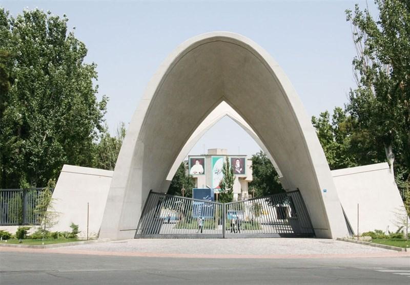 دانشگاه علم و صنعت برترین دانشگاه کشور معرفی شد