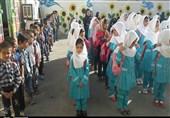 ثبتنام 241 هزار دانشآموز در 1400 مدرسه استان قم