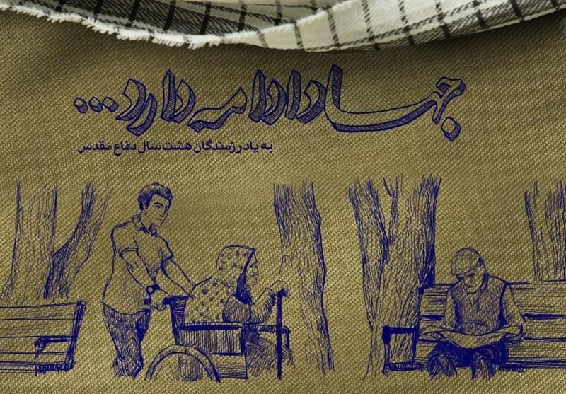 لباس خاکی رزمنده ها یادآور آرمانهای انقلاب