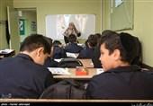 مدرسه کلیمیان