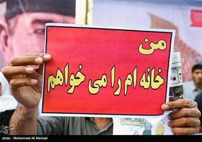 تجمع متقاضیان مسکن مهر مقابل وزارت مسکن و شهرسازی