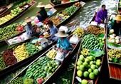 تایلند