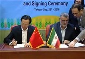 China to Invest in Iran's Fishing Industry