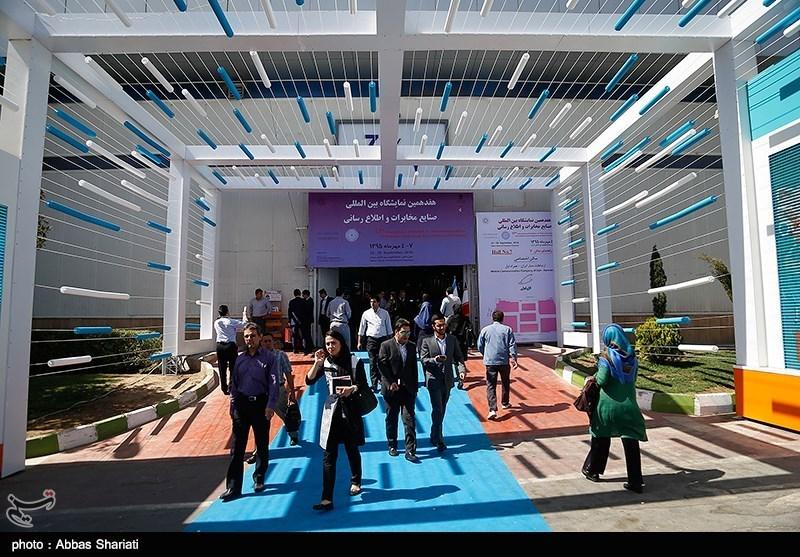 افتتاح هفدهمین نمایشگاه مخابرات و صنایع وابسته