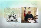 روحانی پاسخ «نامه محرمانه» جامعه مدرسین را داد
