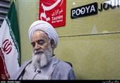 گفت وگو با آیت الله فاضل گلپایگانی نماینده تهران در مجلس خبرگان رهبری
