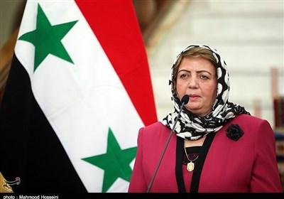 ییس مجلس سوریه