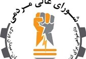 برگزاری تظاهرات 6 مهر «جنبش روشنایی» به تعویق افتاد
