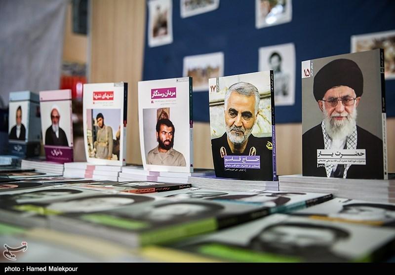 «کتابخانه تخصصی شهید و شهادت کرمان» در دسترس عموم قرار گرفت