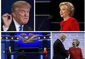 مناظره اول انتخابات آمریکا