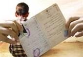 تسهیل اعطای تابعیت به کودکان بیشناسنامه