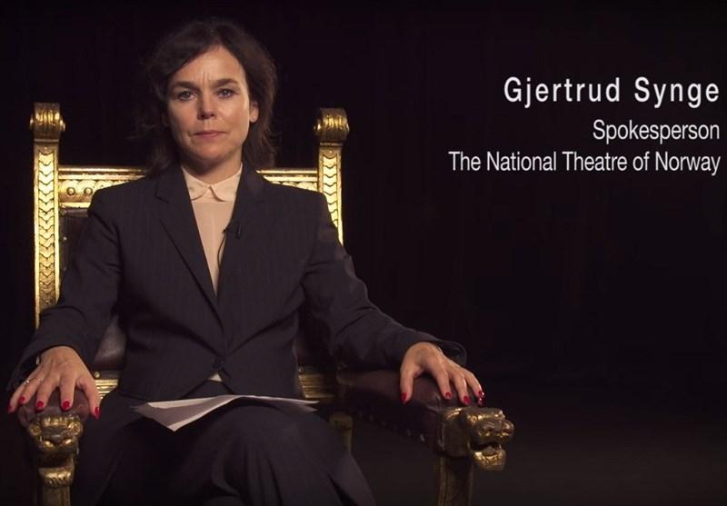 تئاتر ملی نروژ