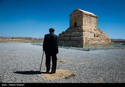 پاسارگاد - شیراز