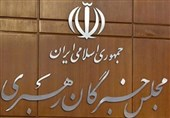 آرم مجلس خبرگان