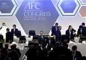 کنگره فوقالعاده AFC+ کفاشیان