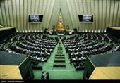 بررسی عضویت ایران در FATF در جلسه علنی مجلس