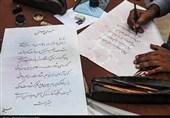 تاریخ شفاهی والدین شهدای مازندران مستندسازی میشود