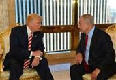 Trump'ın Seçilmesinin Filistin Meselesine Olan Etkisi