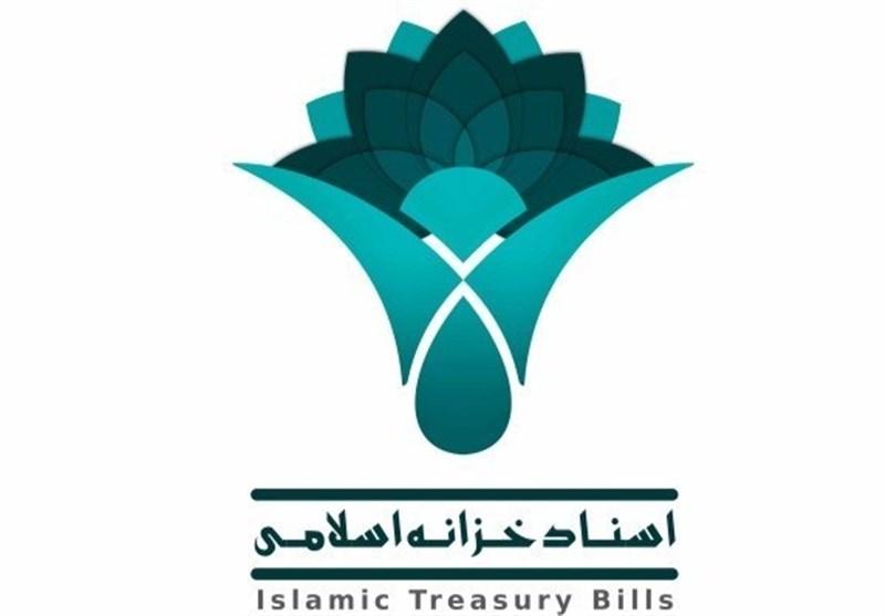 مجوز مجلس به دولت برای تسویه بدهیها از طریق اسناد خزانه