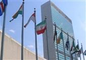 ایران سازمان ملل