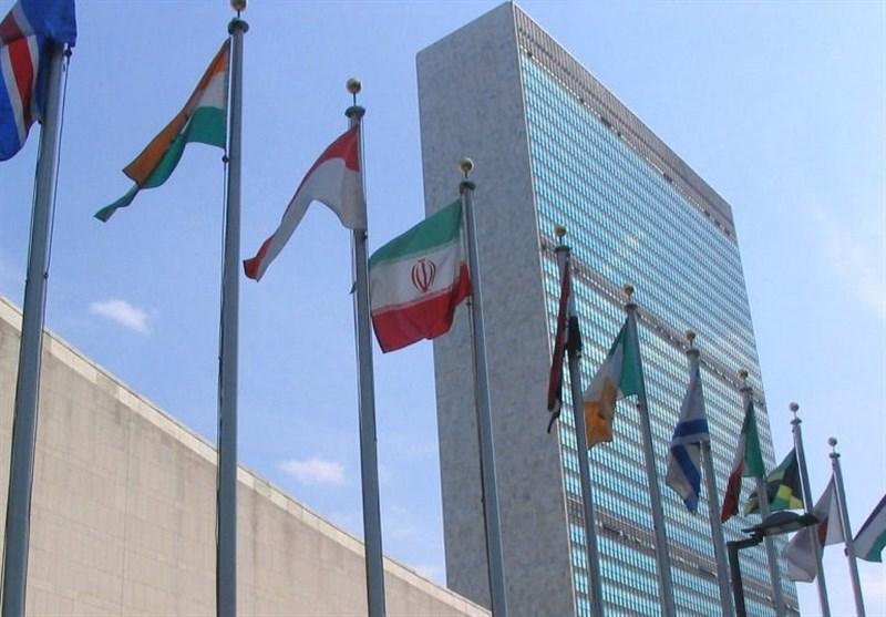 İran'dan BAE Dışişleri Bakanı'nın BM'deki Asılsız İddialarına Cevap