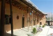 پرونده 100 پروژه بومگردی در استان تهران در دست بررسی است
