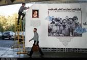 پنجمین روز چهاردهمین جشنواره بینالمللی فیلم مقاومت