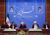 شورای اداری قزوین