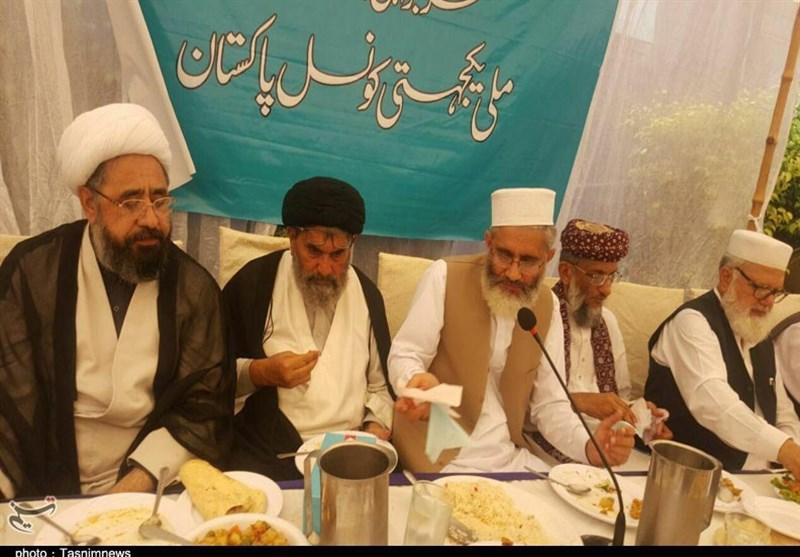 ملی یکجہتی کونسل پاکستان کے سربراہی اجلاس کا انعقاد + تصاویر