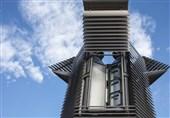 برج دودخوار