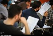 آزمون استخدامی تصدی امر قضا