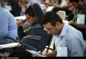 شروع به کار پذیرفتهشدگان آزمون استخدامی سنوات قبل منوط به تامین اعتبار است