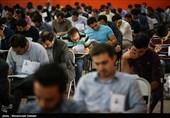 انتشار دفترچه آزمون استخدامی تا پایان فروردین/ جذب 17هزار نفر در آموزش و پرورش