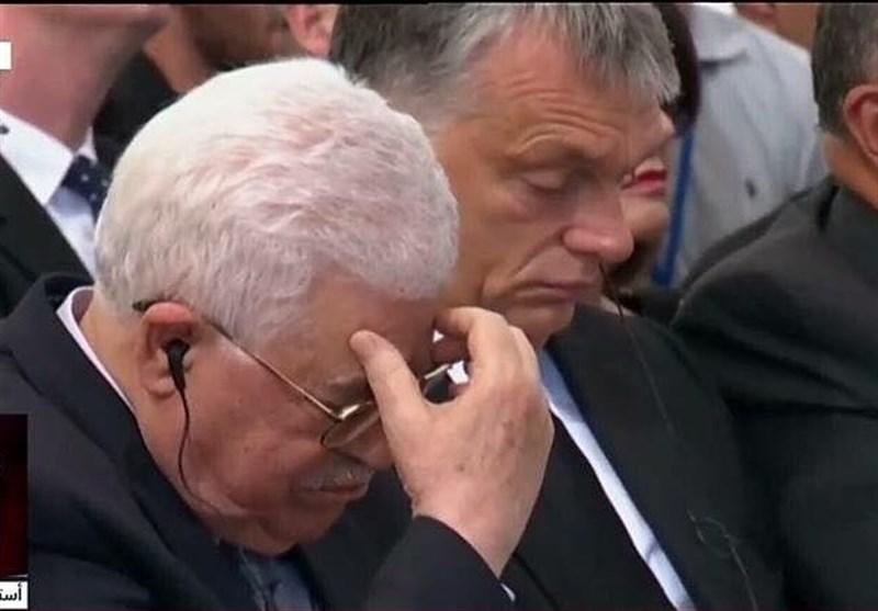 مرگ پرز و رسوایی تمام عیار عربها