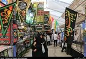 """برگزاری همزمان نمایشگاههای """"عطر سیب"""" و """"زنان و تولید ملی"""" از 5 شهریور"""