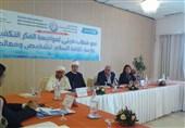 کنفرانس مقابله با تکفیر تونس