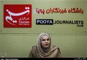نرکس آبیار جزو زنان برتر جهان اسلام شد+ویدئو