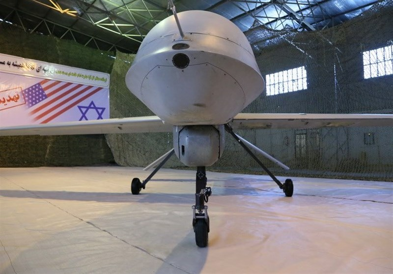 IRGC Releases First Photos of Captured American Drone