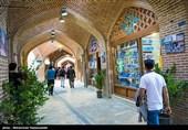 ایرانیترین دیزاین اقتصادی هر ایرانی