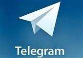 آقای مدیر، هکر تلگرام کارمند از آب درآمد