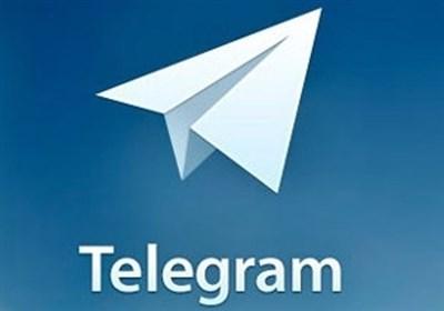 آپدیت جدید تلگرام با ویژگیهای جدید و کاربردی + دانلود