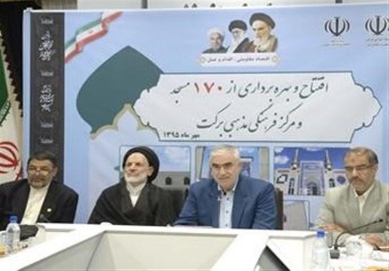 توافقات بنیاد برکت در خراسان جنوبی عملیاتی شود